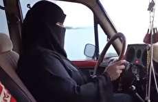 (ویدئو) تراکتورسواری دختر عربستانی