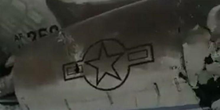 ساقط شدن هواپیمای ارتش آمریکا در افغانستان