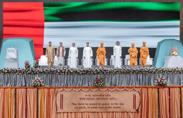 (تصاویر) گذاشتن سنگبنای احداث اولین معبد هندو در منطقه خلیج فارس در امارات