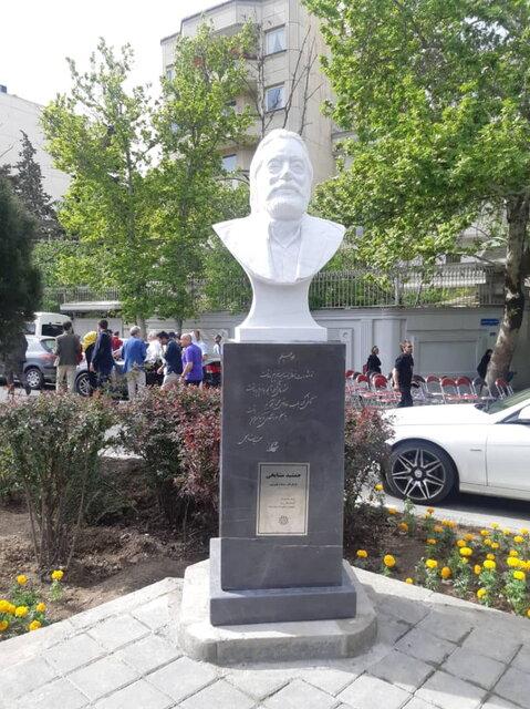 (تصاویر) خیابان جمشید مشایخی رسما نامگذاری شد
