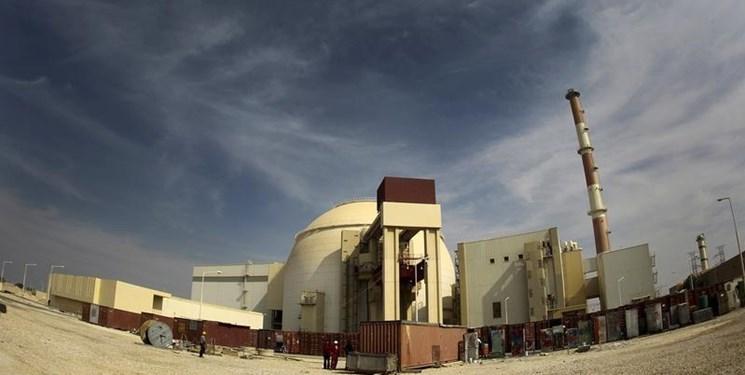 آمریکا دو معافیت همکاری هستهای با ایران را لغو کرد