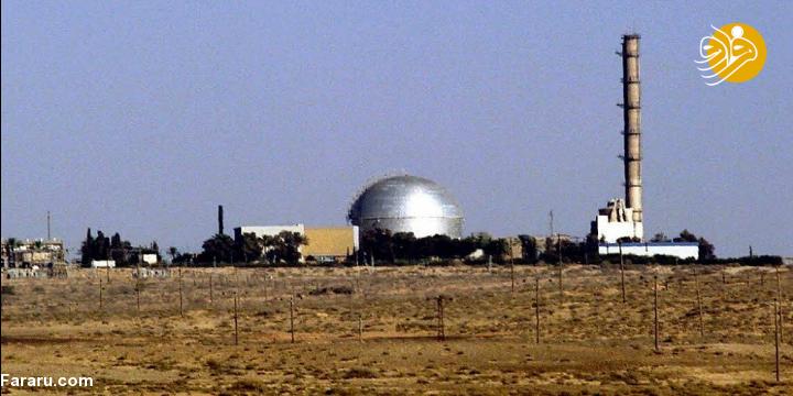 آمریکا چگونه با بمب هستهای اسرائیل کنار آمد؟