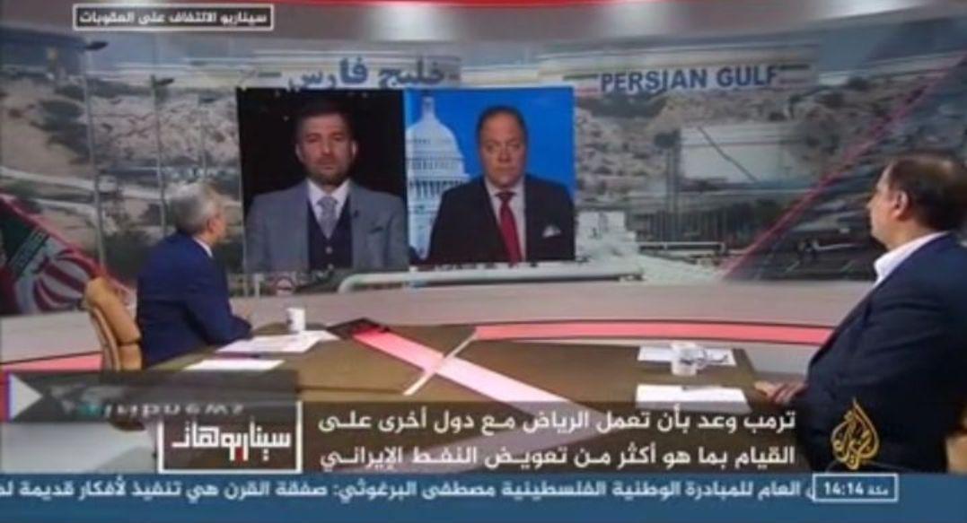اقدام بیسابقه و معنادار شبکه الجزیره درباره «خلیج فارس»