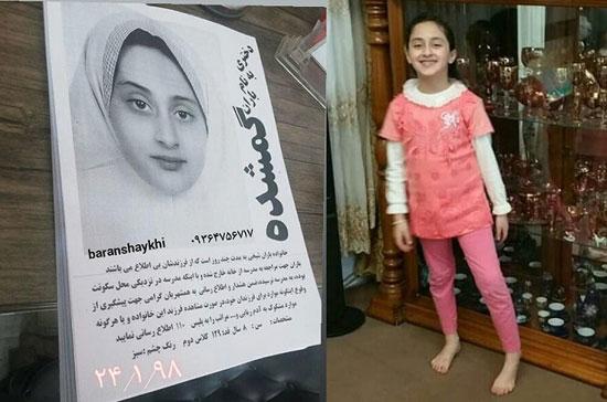 دستگیری دو نفر از ربایندگان «باران شیخی»