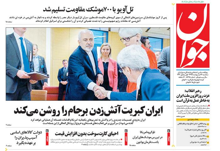 ایران کبریت آتش زدن برجام را روشن میکند؟