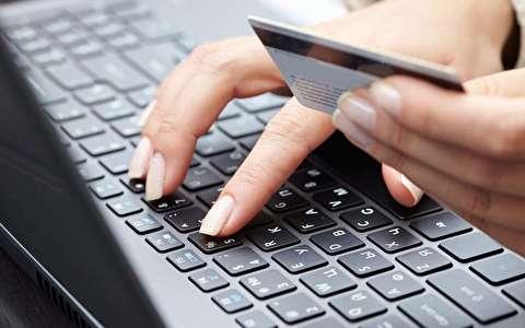 همه چیز درباره رمز دوم یکبار مصرف کارتهای بانکی