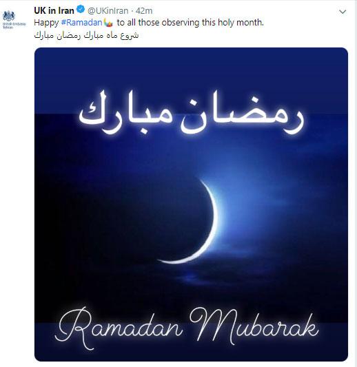 (تصویر) پیام سفارت انگلستان در تهران برای ماه رمضان