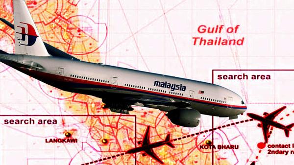 فرضیهای جدید: احتمال هک شدن هواپیمای مفقودی خطوط هوایی مالزی