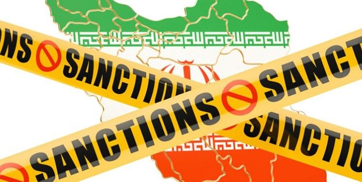 دستور ترامپ برای تحریم فلزات ایران