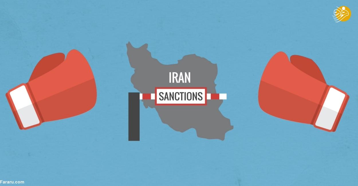 تجربههای تاریخی در مورد تحریمهای جدید ایران چه میگویند؟