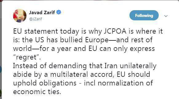 ظریف: اروپا به جای مطالبه از ایران به تعهداتش عمل کند