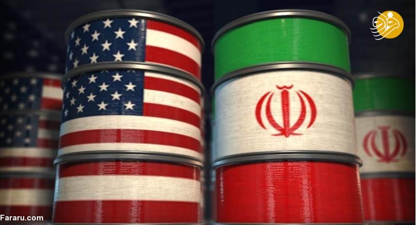 عدم تمدید معافیتهای فروش نفت به چه معناست؟