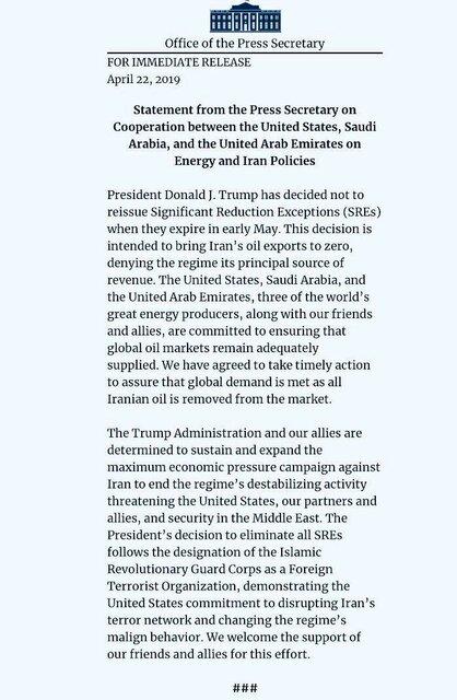 کاخ سفید رسما اعلام کرد: معافیت نفتی ایران تمدید نمیشود