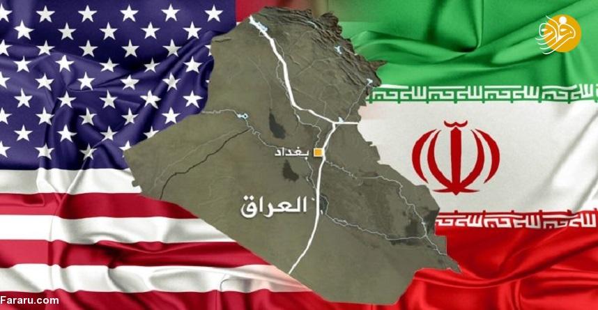 تنش ایران و آمریکا؛ عراق بیش از همه هشدار میدهد