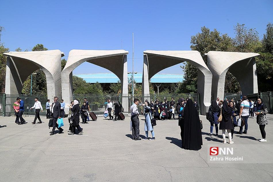تجمع دانشجویان دانشگاه تهران در اعتراض به ضوابط جدید پوششی