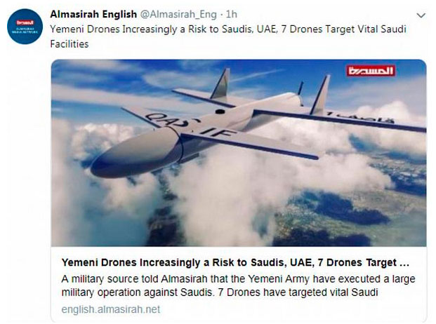 حوثیها: تاسیسات حیاتی عربستان سعودی را هدف قرار دادهایم