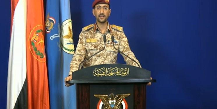بیانیه ارتش یمن درباره حمله به تاسیسات نفتی سعودی