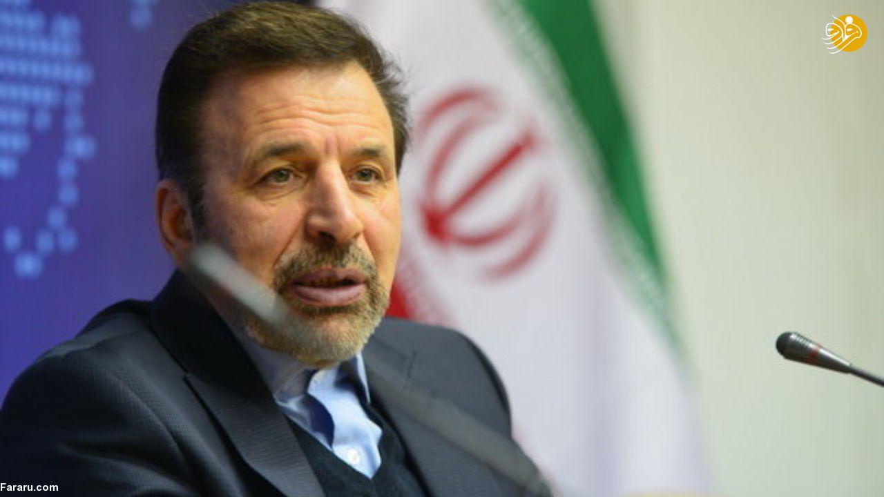 واعظی: سخنگوی دولت انتخاب شده است