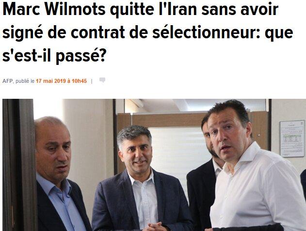 روایت رسانههای بلژیکی از خروج مارک ویلموتس از ایران