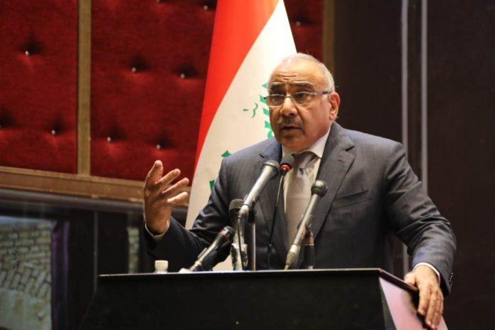 نخست وزیر عراق اعضای هیئت میانجی گری را معرفی کرد