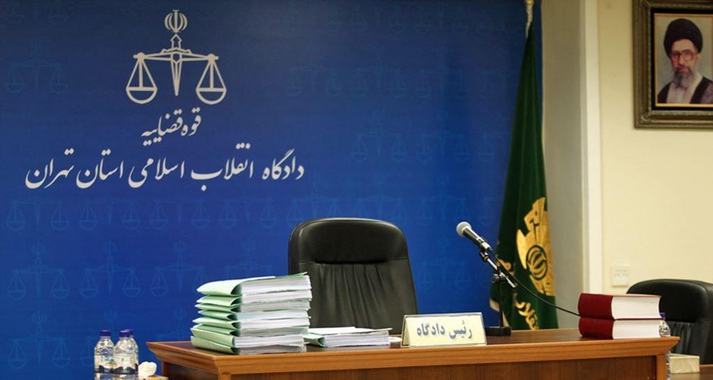 دادگاه انقلاب صلاحیت بررسی کدام جرایم را دارد؟