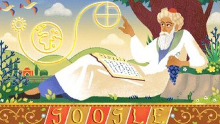 تغییر لوگوی گوگل به افتخار
