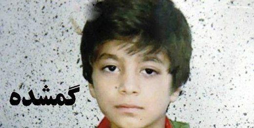 (عکس) این پسر گمشده؛ لطفا شناسایی کنید