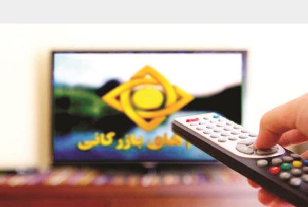 (عکس) تلویزیون از پخش یک آگهی کوتاه آمد