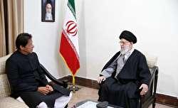 رهبر انقلاب: روابط ایران و پاکستان بر خلاف میل دشمنان آن باید تقویت شود