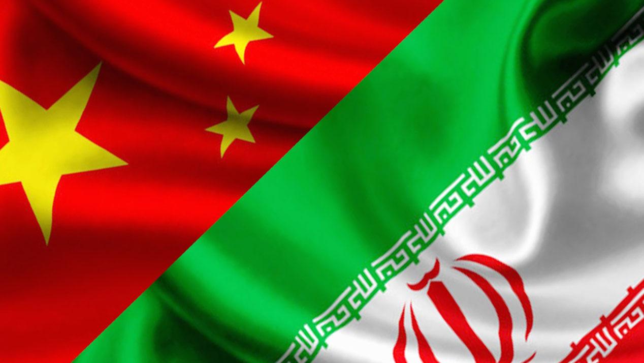 اعتراض چین به عدم تمدید معافیت ایران
