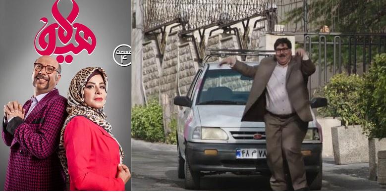 قسمت چهارم «هیولا» مهران مدیری منتشر شد+ دانلود قسمت 4 هیولا