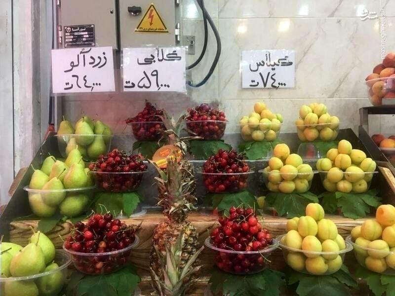 (عکس) قیمت فضایی و عجیب میوههای نوبرانه!