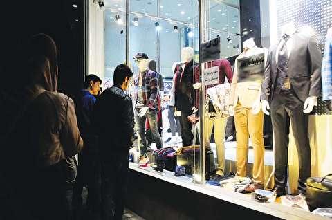 در بازار پوشاک چه خبر است؟