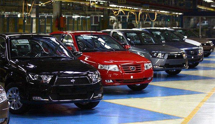 چرا کسی موفق به ثبتنام در طرح فروش فوری خودروسازان نمیشود؟
