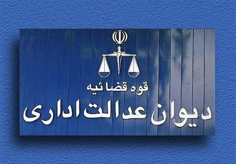 کشمکش بر سر «آبونمان» در دیوان عدالت