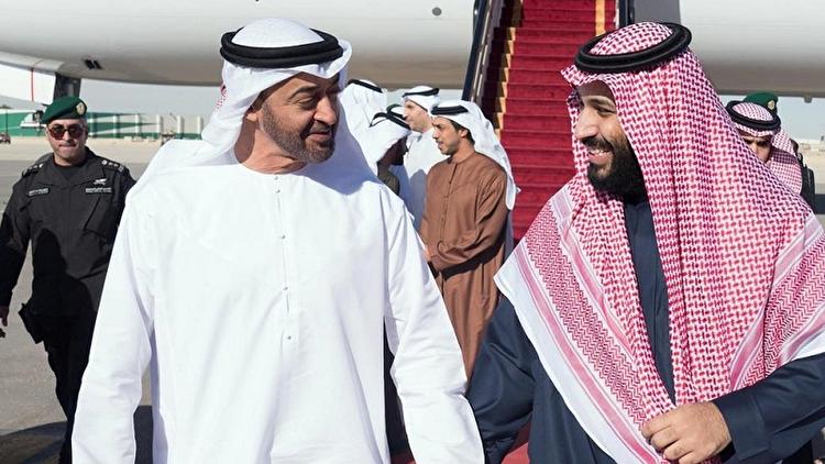 قمار عربستان و امارات
