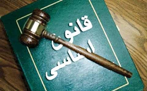 امکان یا امتناع بازنگری در قانون اساسی