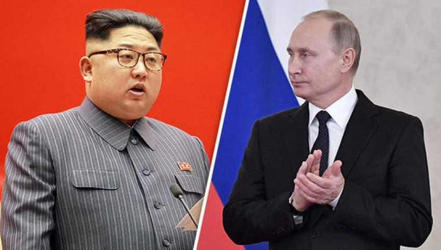 پوتین: کیم برای عاری سازی هستهای کره تضمین میخواهد