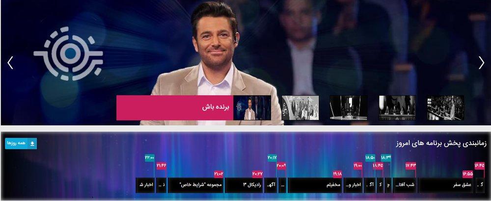 حذف «برنده باش» از کنداکتور پخش شبکه سه