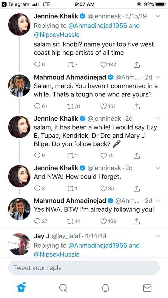 توییتهای عجیب احمدینژاد برای دختر خبرنگار!