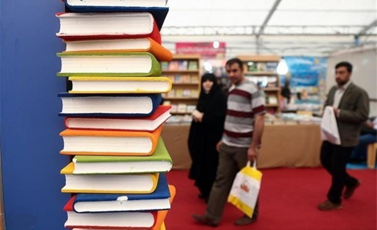 هفت رُمان که باید از نمایشگاه کتاب بخریم