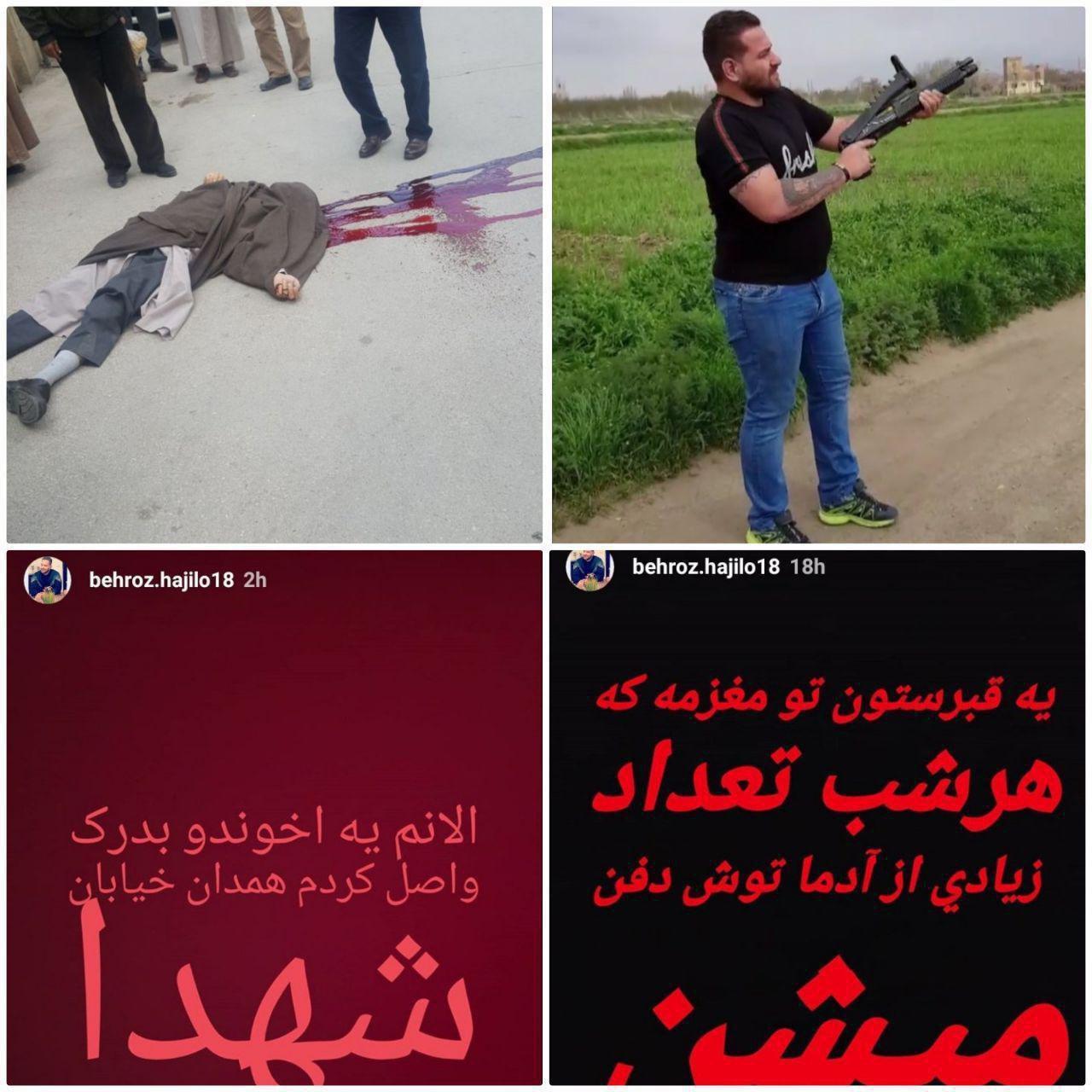 جزئیات درگیری مسلحانه و کشته شدن قاتل روحانی همدانی