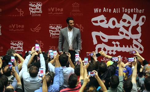 افتتاحیه لاکچری پرهزینهترین فیلم سینمای ایران