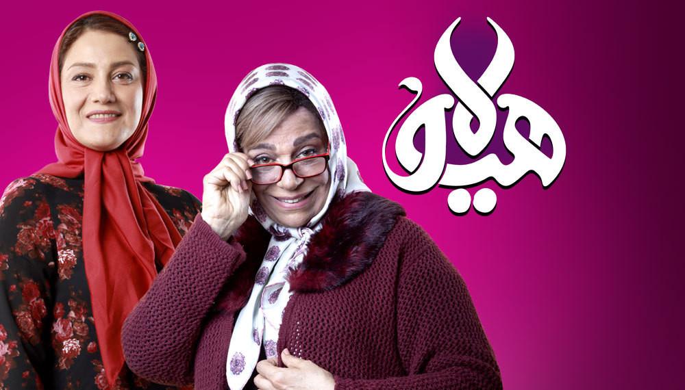 قسمت پنجم «هیولا» مهران مدیری منتشر شد+ دانلود قسمت 5 هیولا