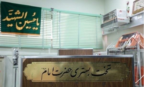 روایت خواندنیِ از آخرین روزهای عمر رهبر فقید انقلاب
