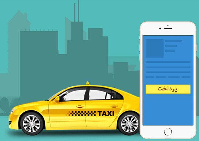 توسعه پرداخت الکترونیک در تاکسیهای پایتخت