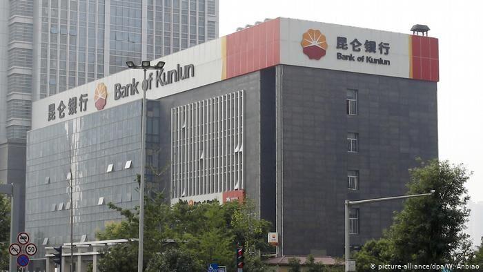 آغاز به کار بانک کونلون چین در ایران