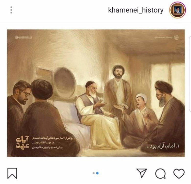 تصویری از میرحسین موسوی در اینستاگرام رهبر انقلاب