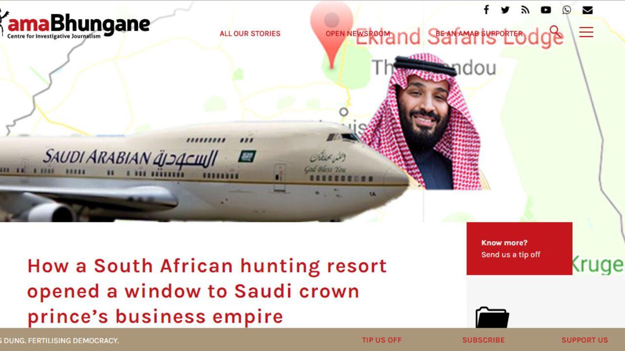 امپراتوری فعالیتهای مخفیانه سعودیها در آفریقای جنوبی