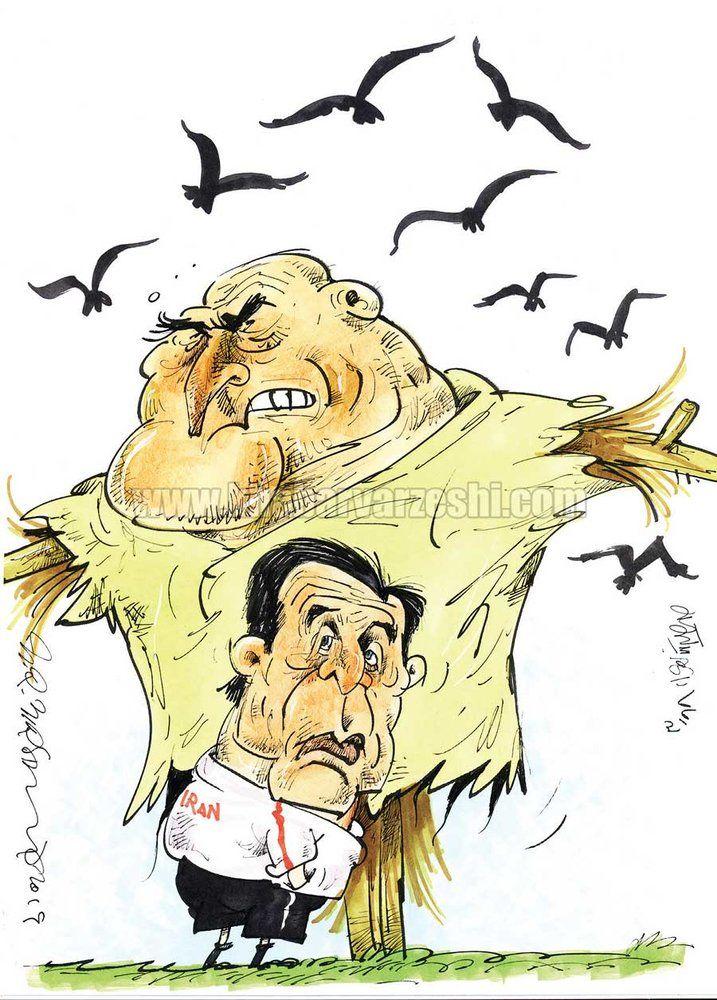 (کاریکاتور) اینم از بادیگارد ویلموتس!